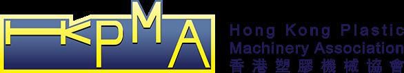 WAH HOI GARMENT & BAGGAGE ACCESSORIES CO., LTD | Directory ...